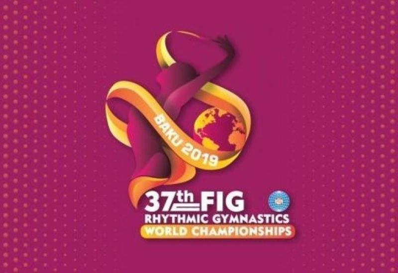 Команда России заняла первое место на Чемпионате мира в групповых упражнениях с тремя обручами и двумя парами булав