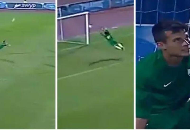 Вратарь фантастическим образом спас пустые ворота