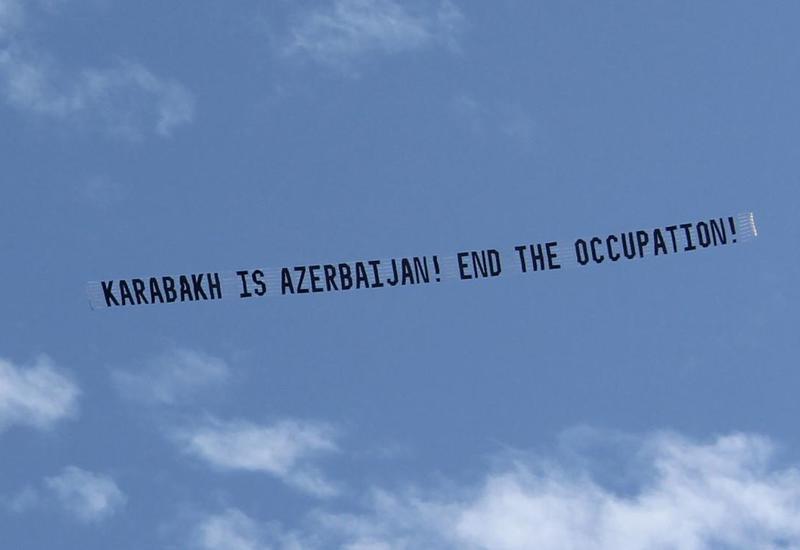 """Пашиняна встретили в Лос-Анджелесе баннерами в небе - """"Карабах - это Азербайджан!"""""""