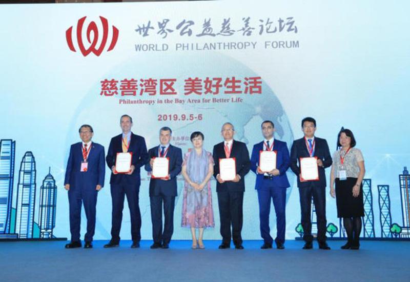 Фонду Гейдара Алиева присвоен статус «Стратегический партнер» Международного благотворительного форума