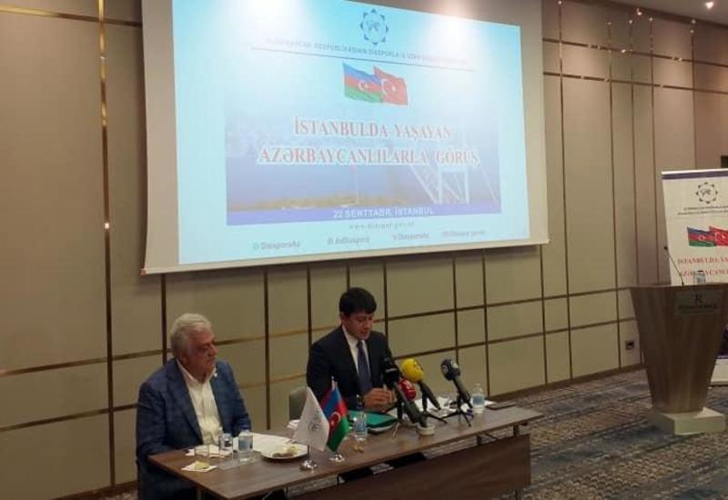 Фуад Мурадов поддержал азербайджанцев, живущих в Стамбуле