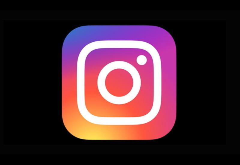Новшество в Instagram