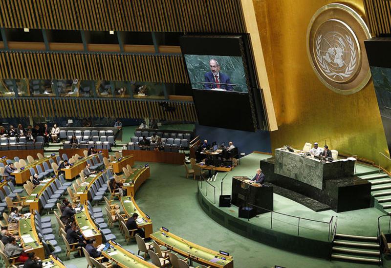Пашинян попытался накормить ООН полной белибердой