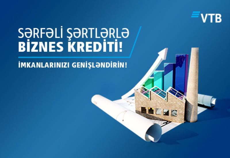 В помощь предпринимателям малого бизнеса банк ВТБ (Азербайджан) предлагает кредит на выгодных условиях (R)