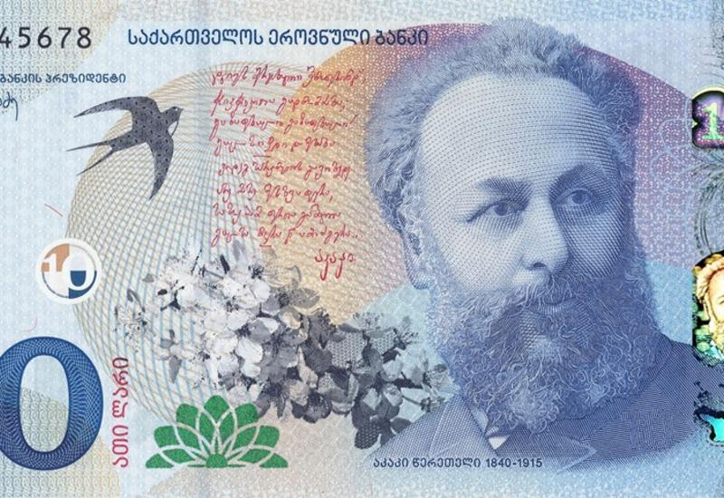 Национальный банк Грузии обновит купюру номиналом в 10 лари