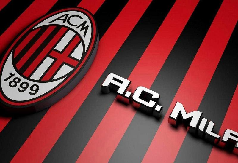 Французский миллиардер опроверг слухи о покупке «Милана»