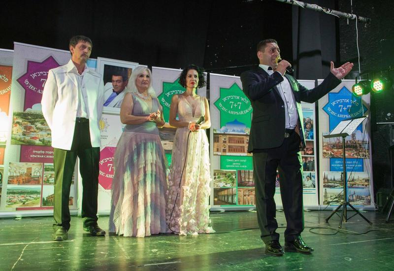 В Израиле прошел праздничный концерт, посвященный памяти Муслима Магомаева