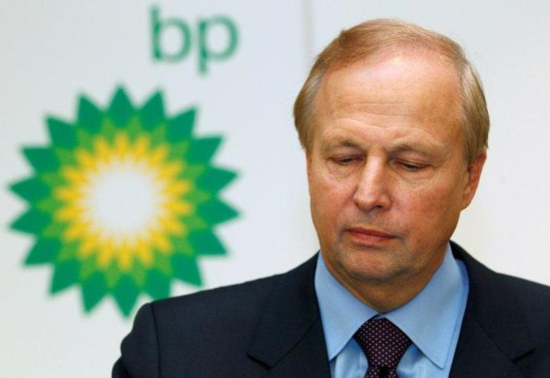 Глава компании BP намерен покинуть свой пост