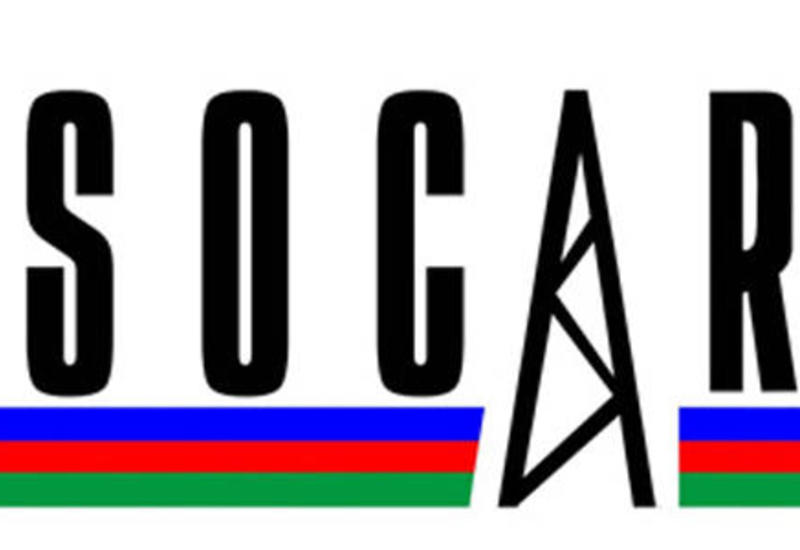"""Передовые компании мира модернизируют ПО """"Азеркимья"""""""