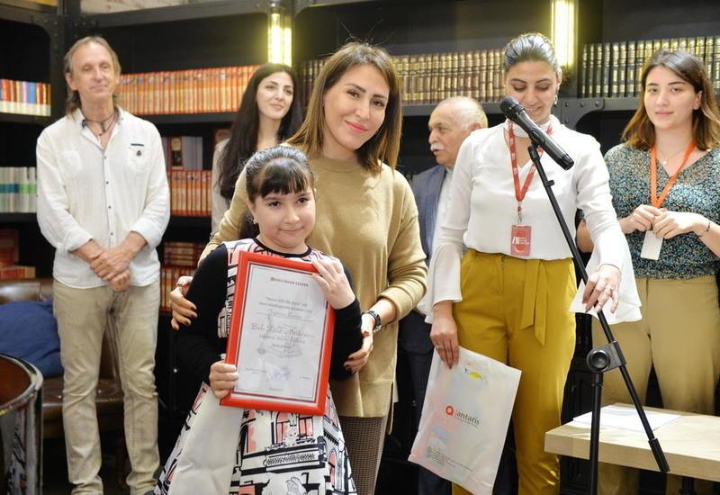В Баку прошла церемония награждения победителей конкурса, посвященного Имадеддину Насими