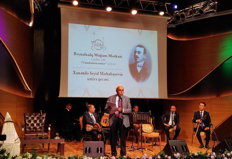 В Центре мугама состоялся вечер памяти ханенде Сеида Мирбабаева