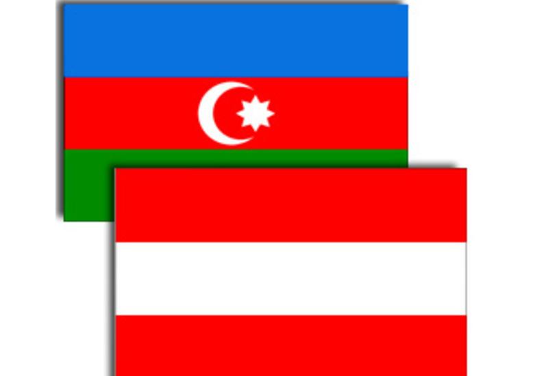 Австрия видит Азербайджан, как важного экономического партнера