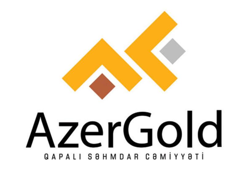 """Геологические исследования ЗАО """"AzerGold"""" дают положительные результаты"""