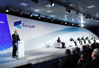 Президент Ильхам Алиев принял участие в пленарной сессии XVI ежегодного заседания Международного дискуссионного клуба «Валдай» - ФОТО