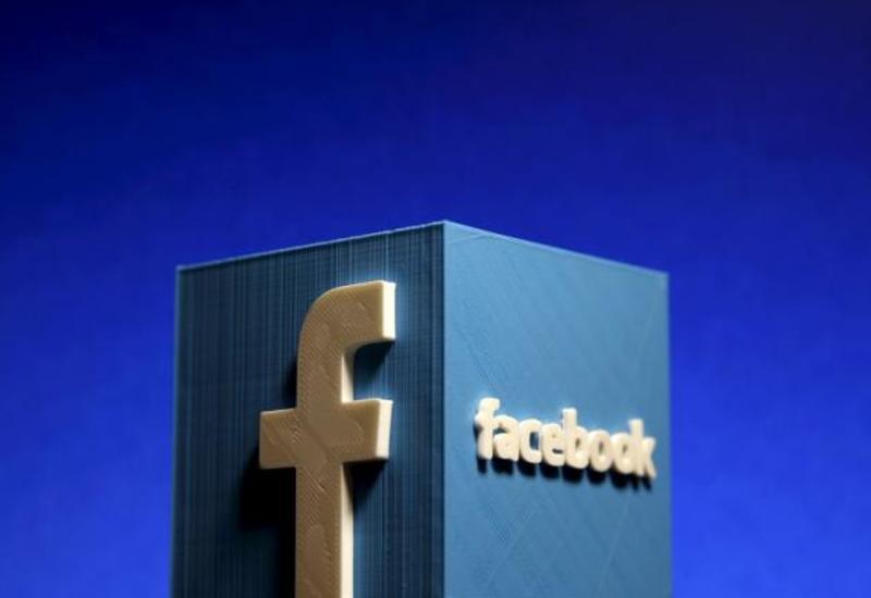 Facebook представила мессенджер для пользователей Instagram
