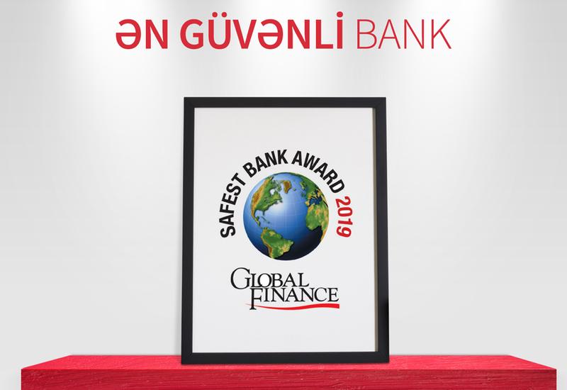Kapital Bank вновь назван «Самым надежным банком» Азербайджана (R)