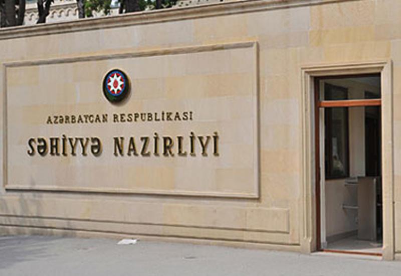 Минздрав Азербайджана обратился к госструктурам