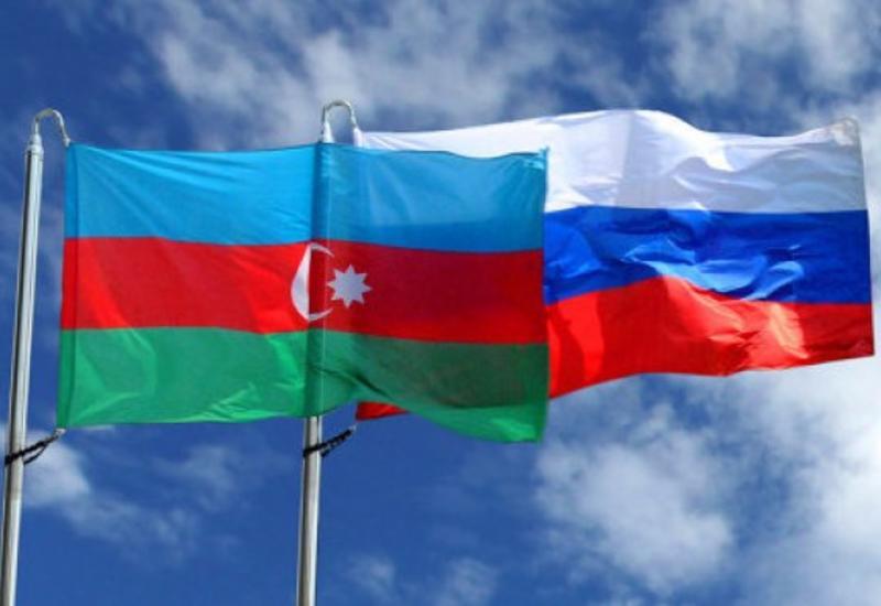 Азербайджан и Россия тесно задействованы в сфере образования и гуманитарной области