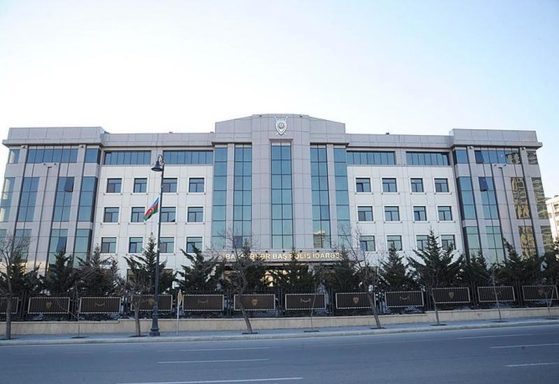 Главное управление полиции Баку предупредило инициаторов предстоящего пикета