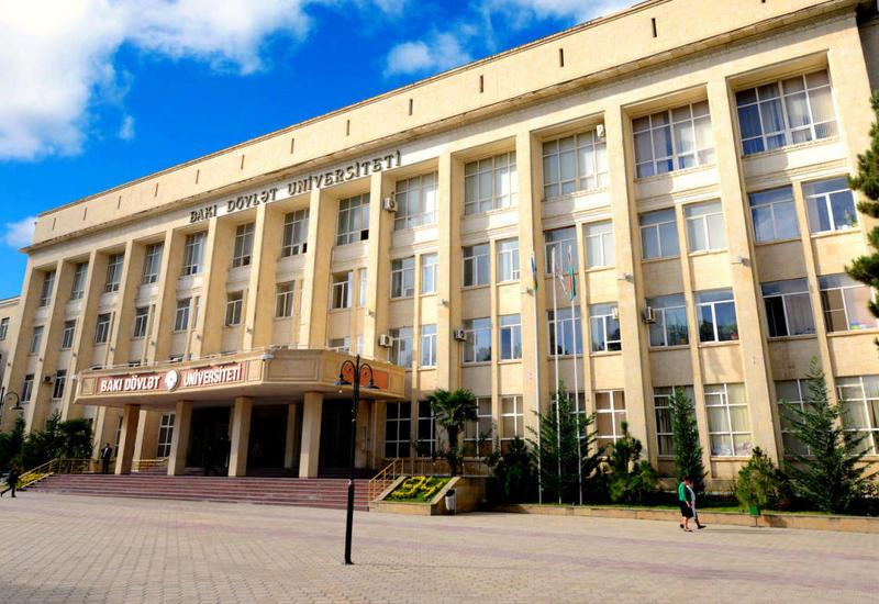 В БГУ произошли очередные кадровые перестановки