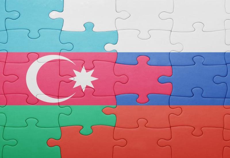 Азербайджан-Россия - стратегия сотрудничества.