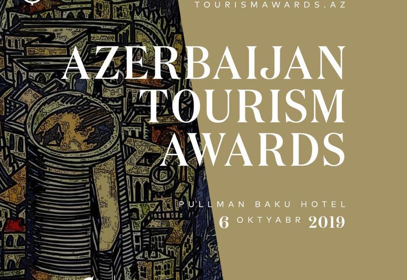 """В Баку пройдет церемония награждения """"1st Azerbaijan Tourism Awards – A signature of excellence"""""""