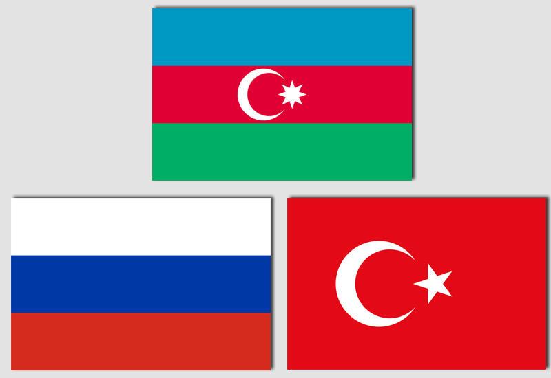 Азербайджан, Турция и Россия обладают большим потенциалом для трехстороннего сотрудничества