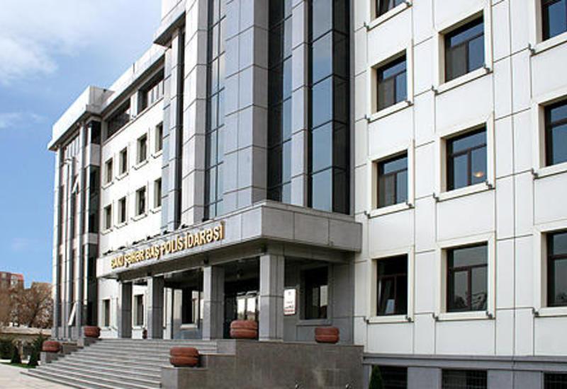 Главное управление полиции Баку распространило заявление в связи с пикетом