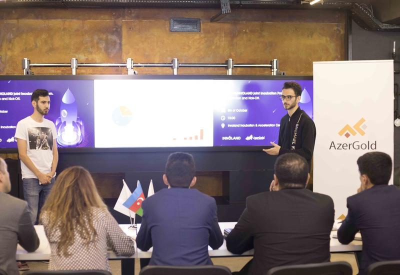AzerGold и INNOLAND определили команды для участия в программе акселерации