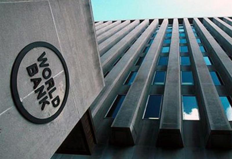 Всемирный банк опубликовал прогноз по росту экономики Азербайджана