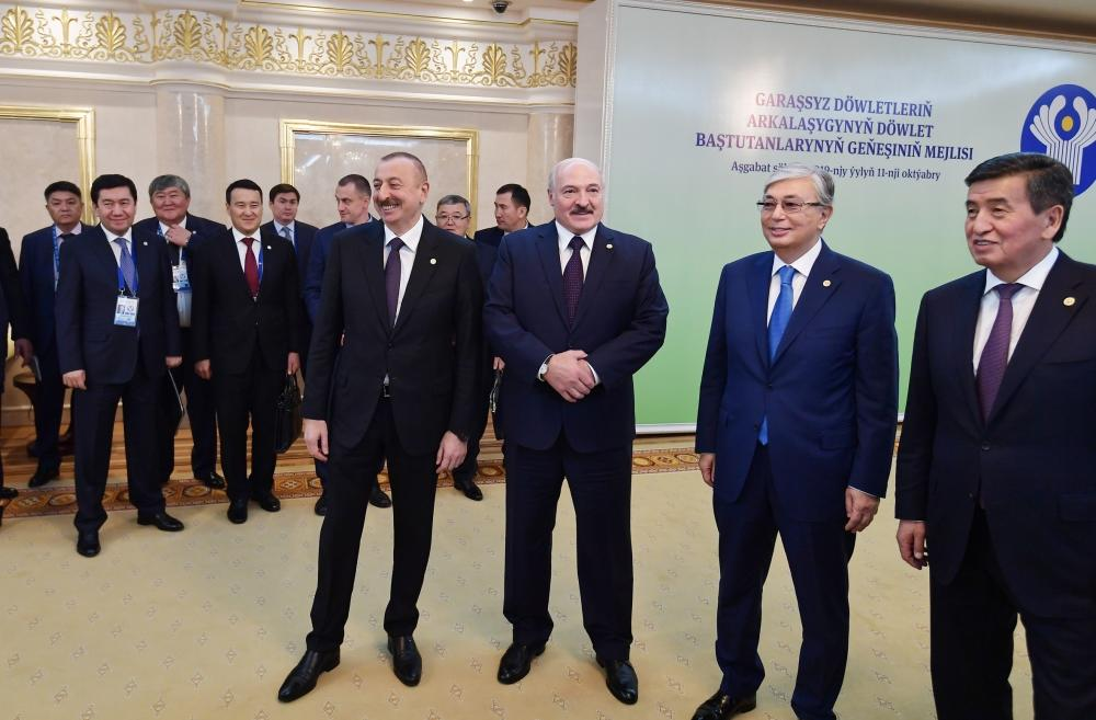 Президент Ильхам Алиев принял участие в заседании Совета глав государств СНГ в расширенном составе в Ашгабаде