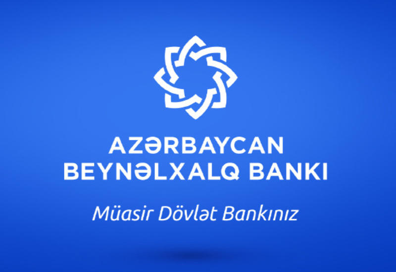 Принято решение о выплате дивидендов акционерам Международного Банка Азербайджана (R)