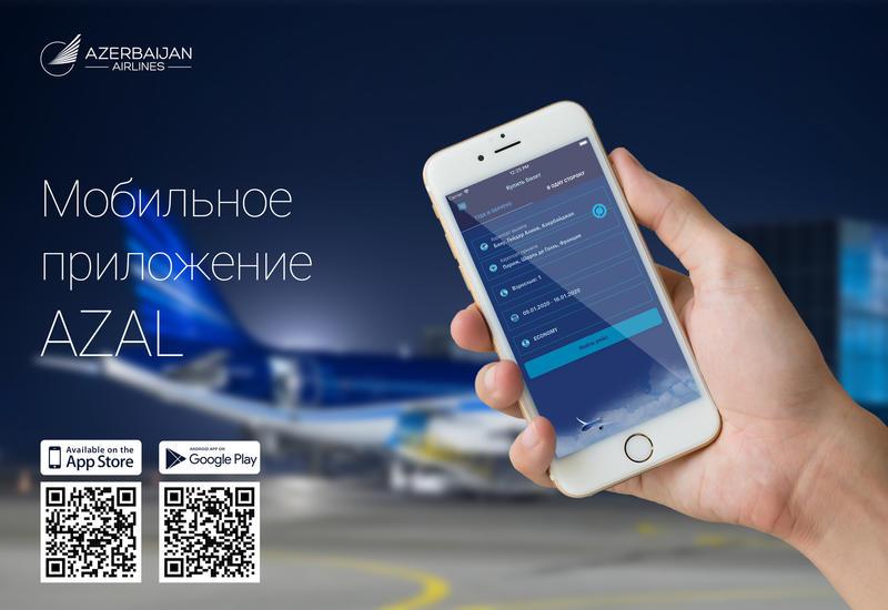 «Азербайджанские Авиалинии» представили мобильное приложение для смартфонов iPhone и Android