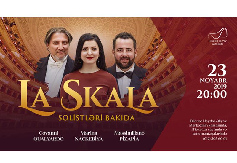 В Центре Гейдара Алиева выступят солисты La Scala