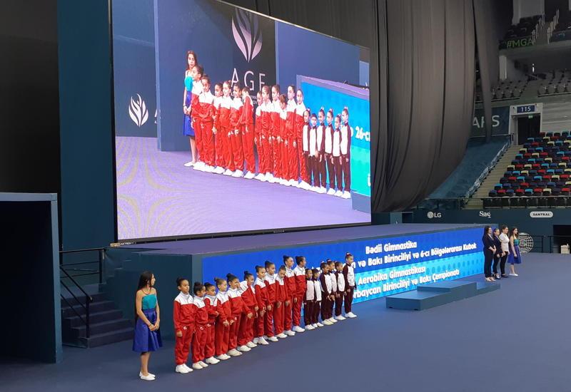 В Баку прошла церемония награждения победителей первенства Азербайджана по художественной и аэробной гимнастике