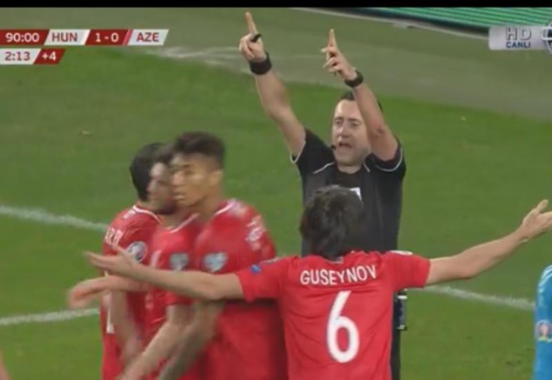 Судья матча Венгрия - Азербайджан извинился за свою ошибку