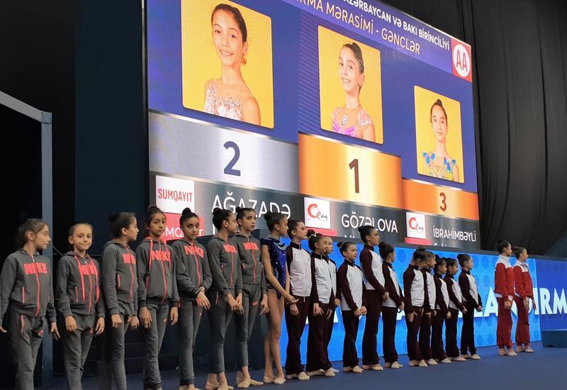 Прошла церемония награждения призеров 26-го первенства Азербайджана и Баку по художественной гимнастике
