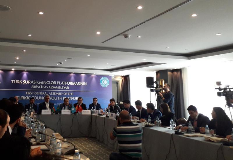 В Баку начала работу первая Генеральная ассамблея Молодежной платформы Тюркского совета