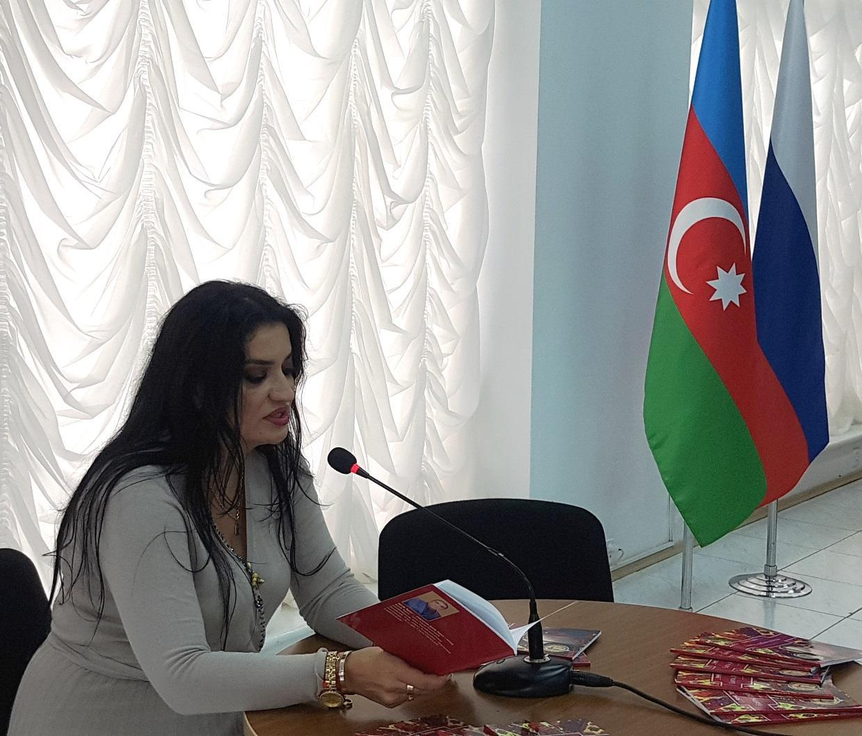 В Баку прошла презентация книги ветерана Карабахской войны