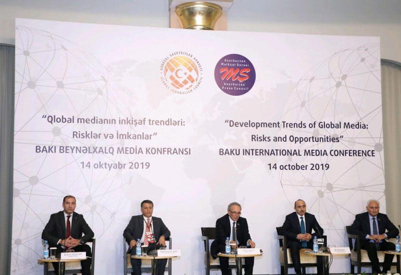 В Баку прошла международная медиа-конференция «Тренды развития медиа в период глобализации: риски и возможности»