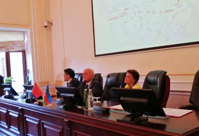 В НАНА проходит круглый стол на тему «Азербайджан и Китай на «Великом шелковом пути»»