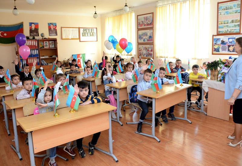 Управление образования Баку о приеме в I класс