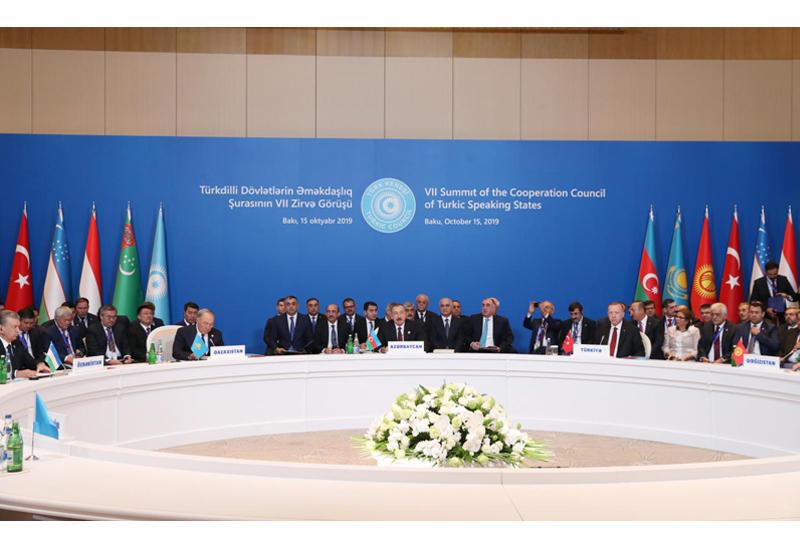 Президент Ильхам Алиев принял участие в VII саммите Совета сотрудничества тюркоязычных государств в Баку