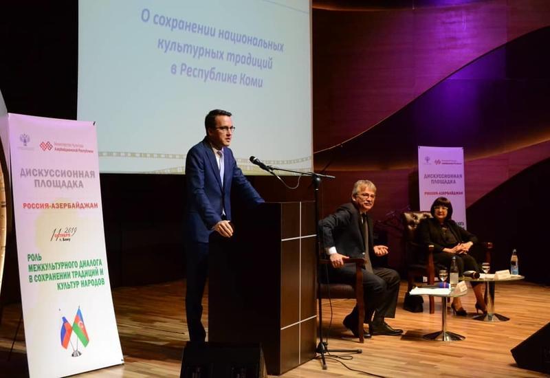 В Центре мугама прошло мероприятие, организованное минкультуры Азербайджана и России