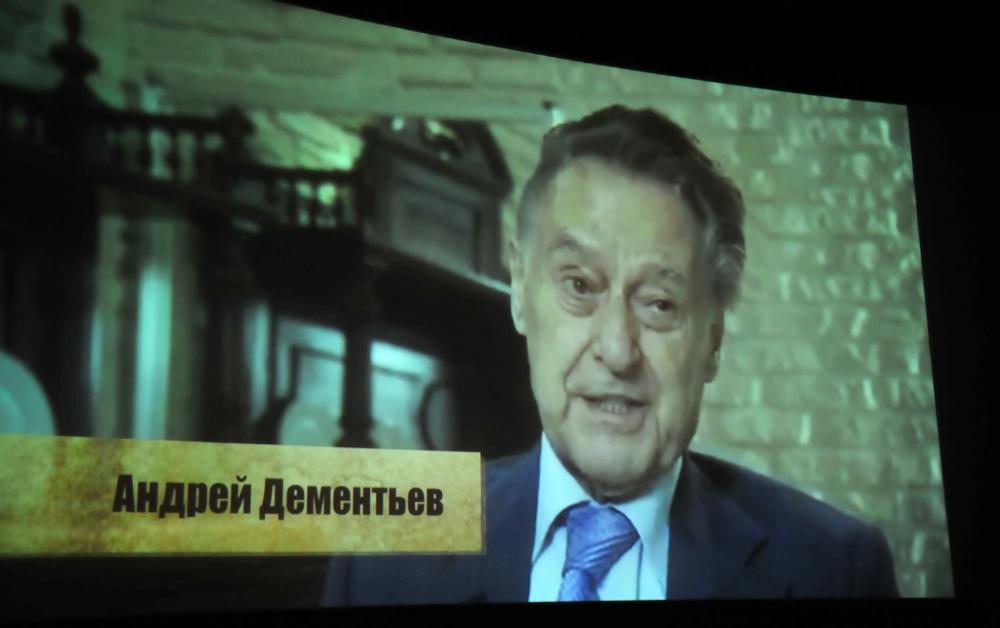 Вице-президент Фонда Гейдара Алиева Лейла Алиева приняла участие в презентации фильма, посвященного памяти выдающегося поэта Андрея Дементьева