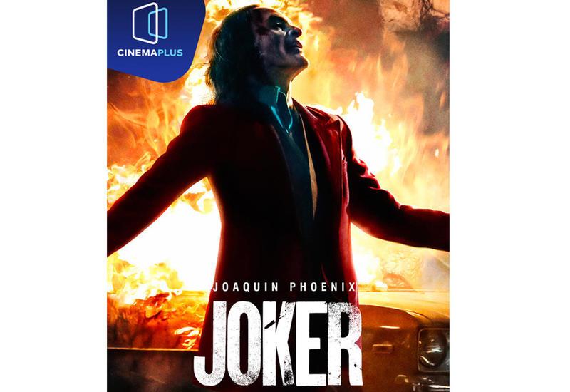 """CinemaPlus настоятельно рекомендует посмотреть фильм """"Джокер"""""""