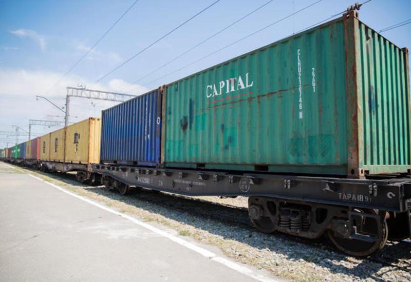 Впервые из Баку в Европу отправляется контейнерный поезд по БТК