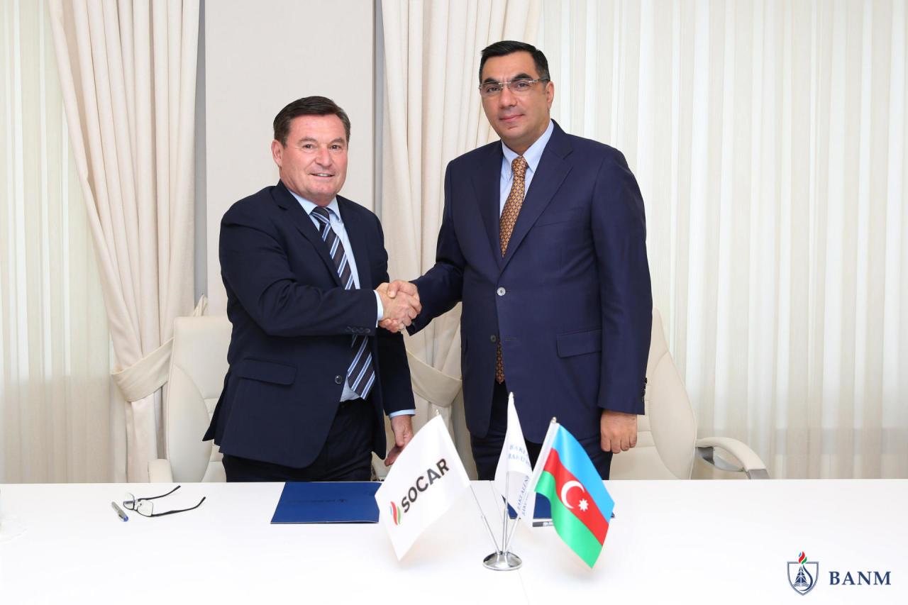 БВШН подписала Меморандум о взаимопонимании с Bahar Energy Operating Company