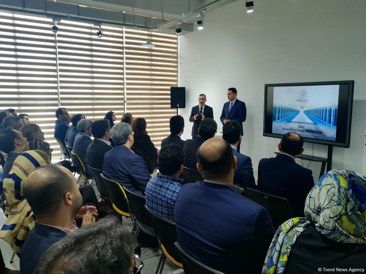 Азербайджан может выделить кредиты стартапам