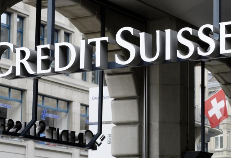 Credit Suisse начнет взимать плату с богатых клиентов за вклады в швейцарских франках